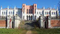 Усадебный дом-дворец Марфино
