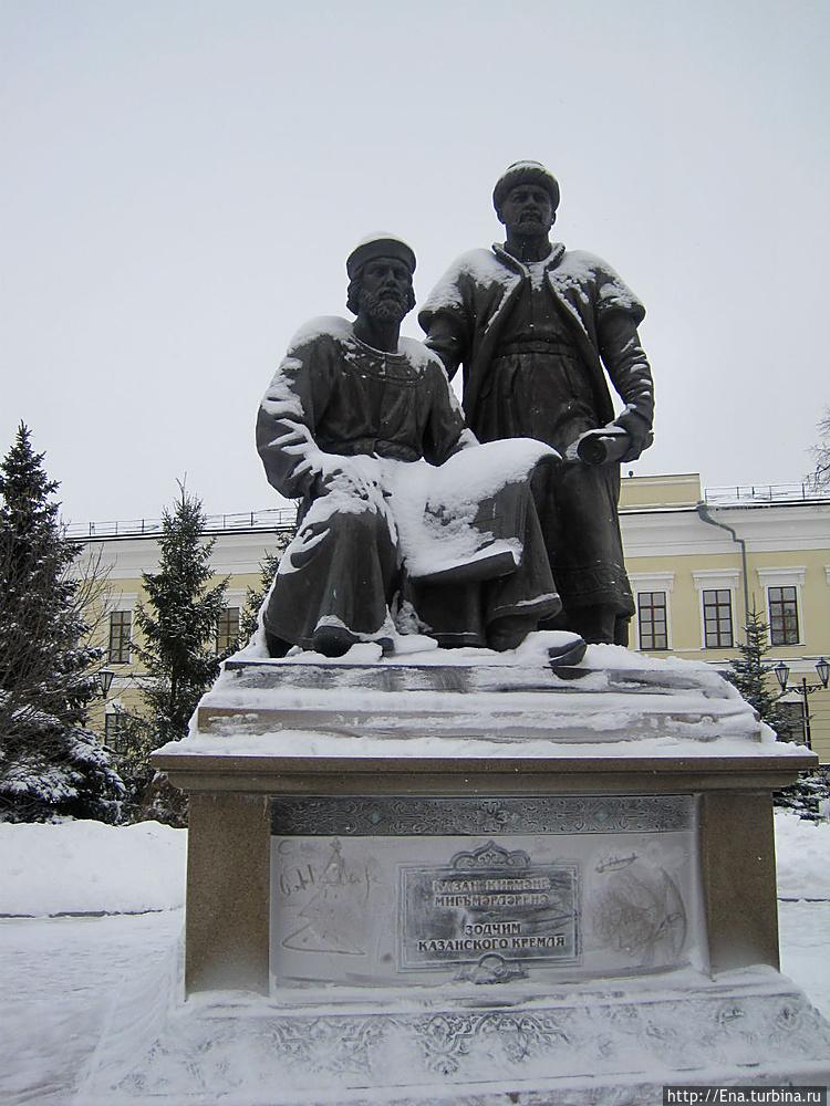 Памятник «Зодчим Казанско