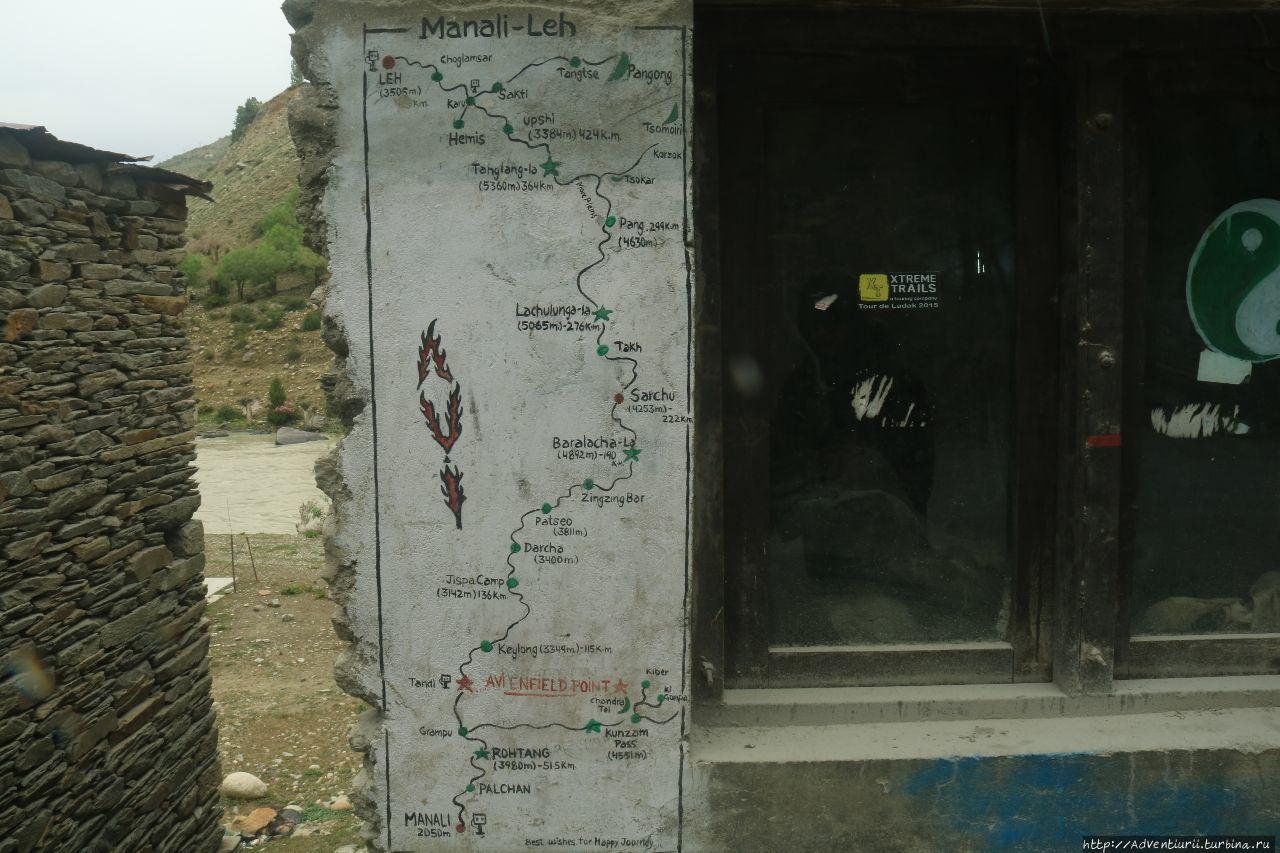 Карта с названиями и очер