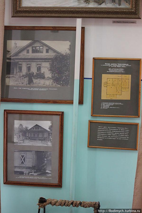 Старое фото дома Чкалова