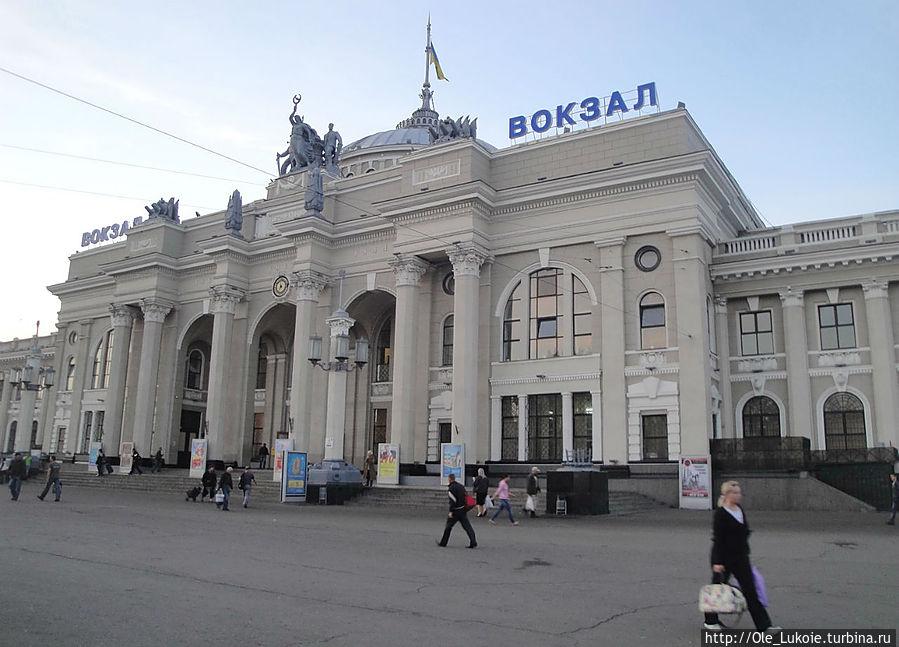 справка жд вокзал одесса-владикавказ аромата для офиса