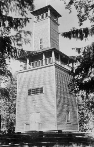 Башня в 1925-1939. Фото с