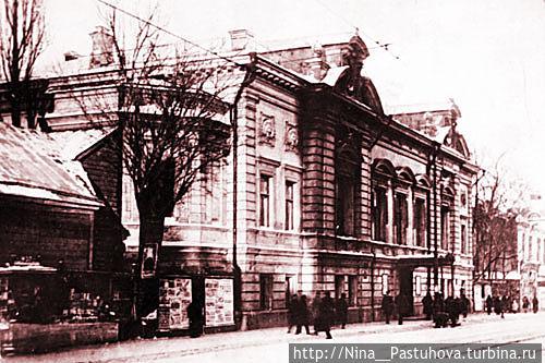 Особняк Берга, в котором в 1921 году разместился театр Вахтангова.