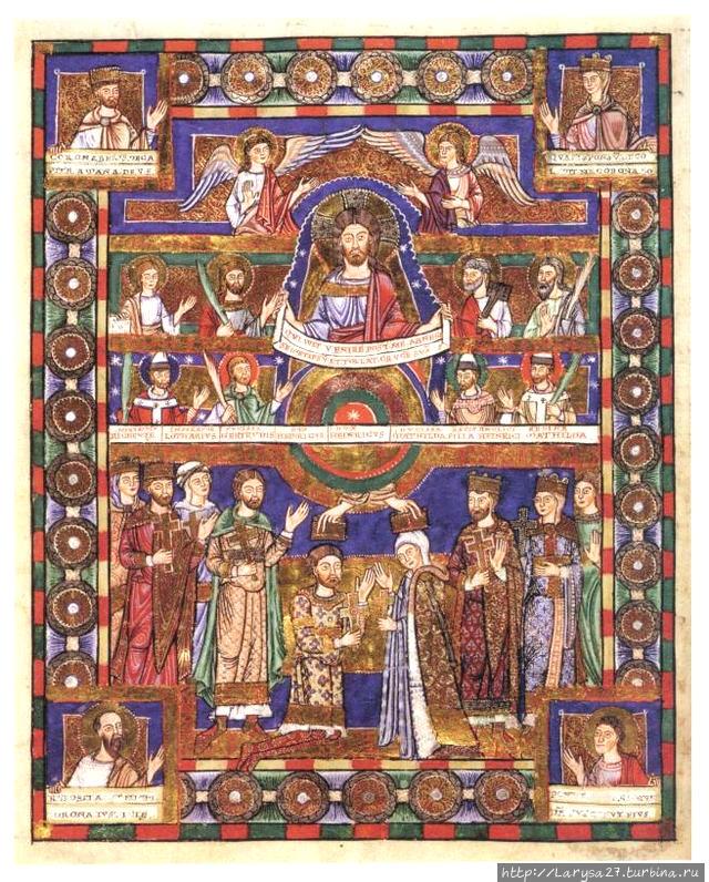 Евангелие Генриха Льва. XII в.