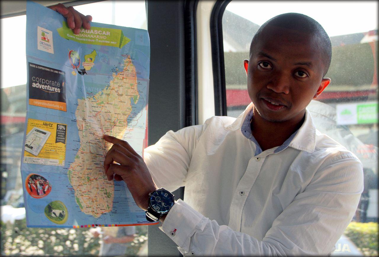 Мечта по имени Мадагаскар Провинция Антананариву, Мадагаскар