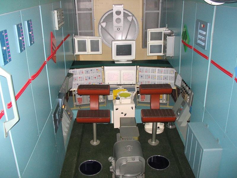 Внутри станции