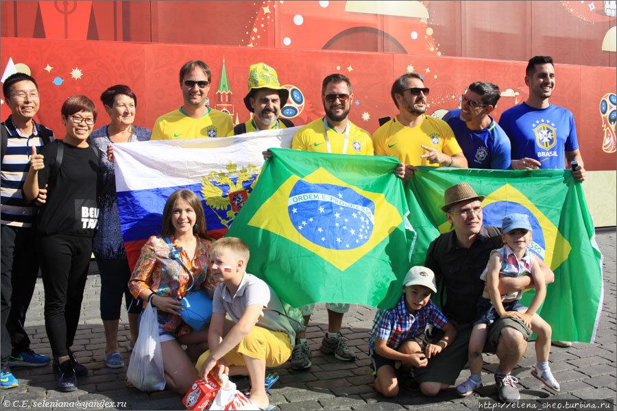 9. А тут из Бразилии. Зде