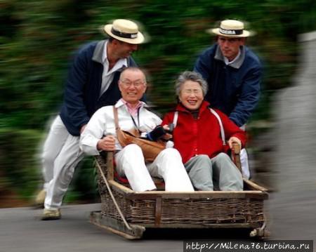 Вновь счастливые туристы