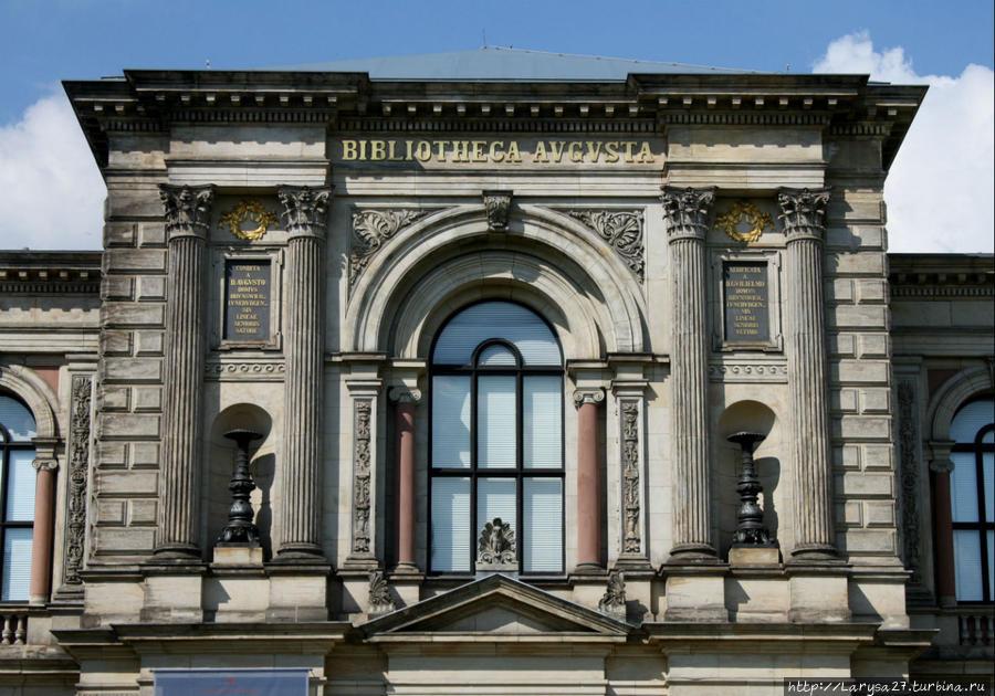 Библиотека Герцога Августа — главное здание