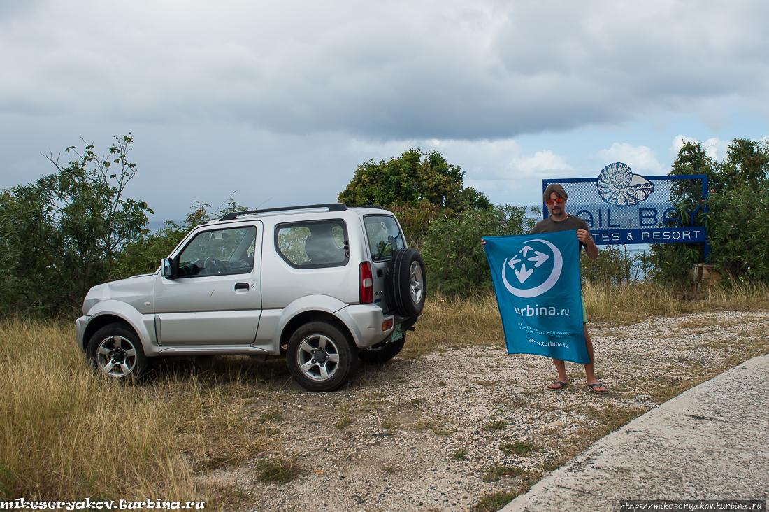 Карибский Верджин-Горда Остров Вёрджин-Горда, Британские Виргинские острова (Великобритания)