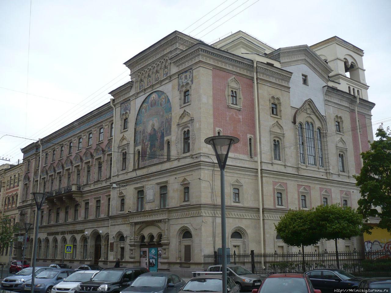 Институт графического дизайна в санкт-петербурге история искусств