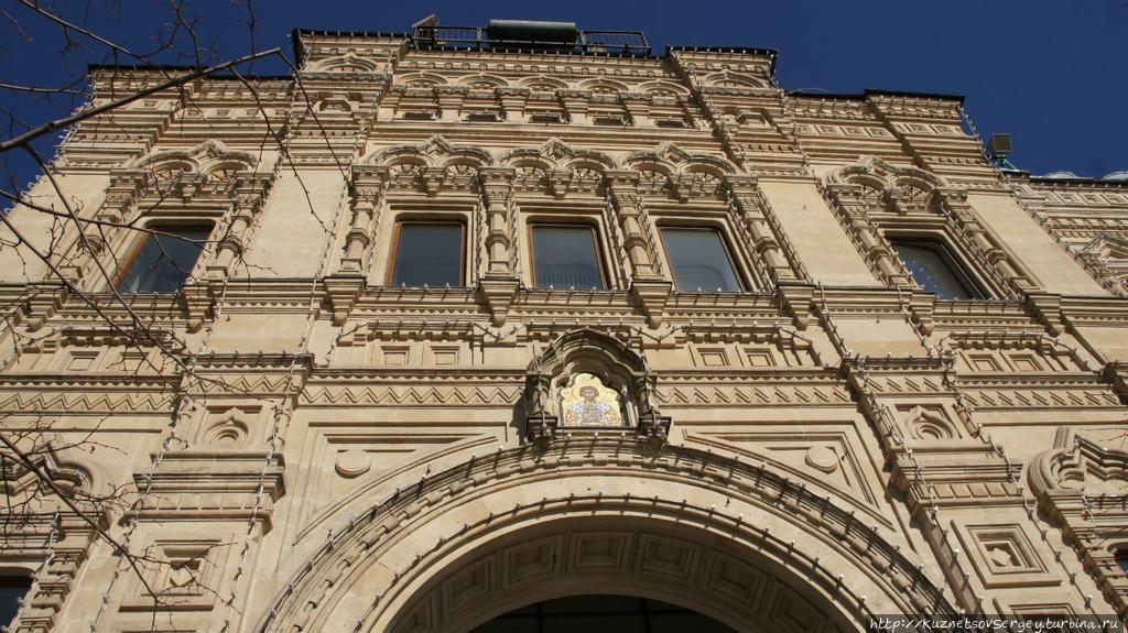 Здание ГУМа над Боско Бар