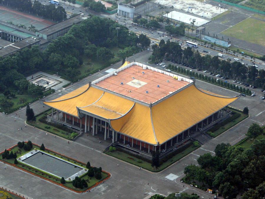 Мемориал Сунь Ятсена. Википедия