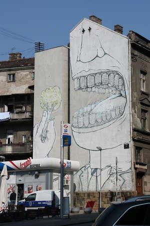 Историческая часть Белграда