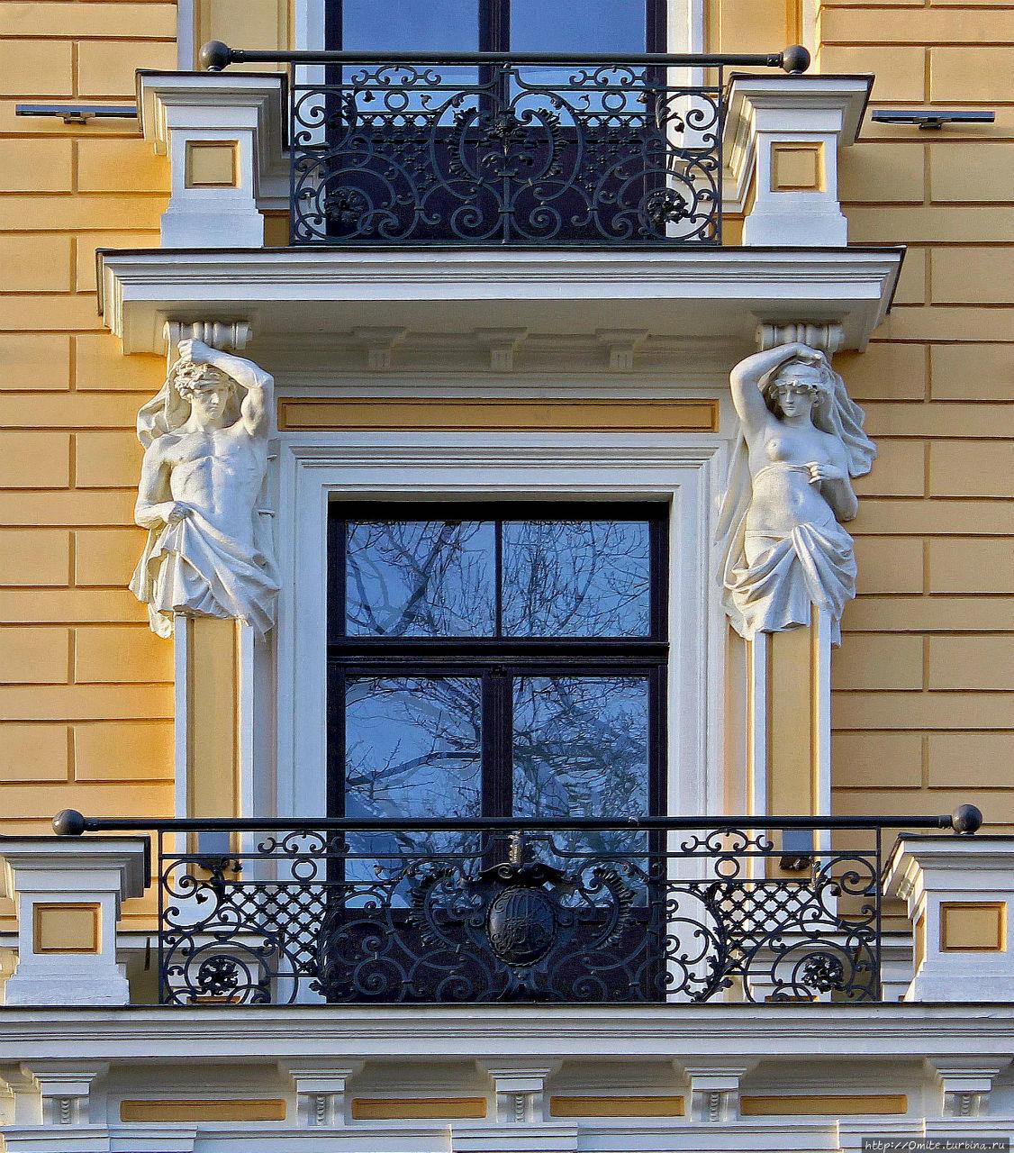 Дом булгаковской Маргариты Рига, Латвия