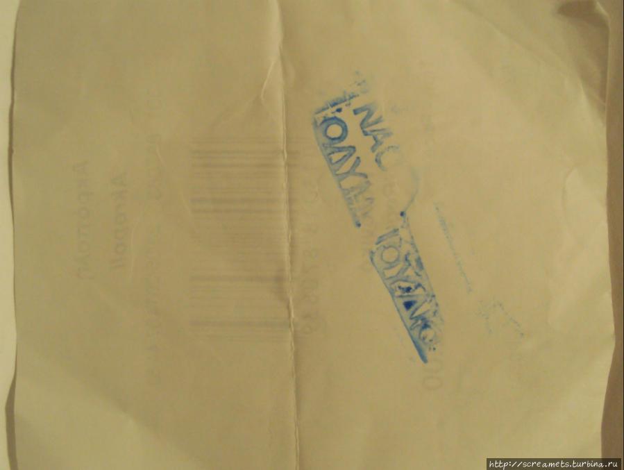 15) печать на обратной стороне билета в Акрополь — ставится при посещении храма Зевса (посещение уже включено в 12 евро за билет в Акрополь)