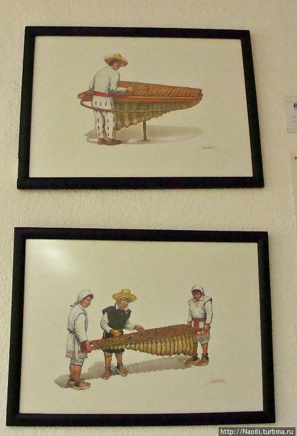 Независимо от происхождения маримба стала очень популярна у индейцев майя. Эти зарисовки с пересосным вариантом инструмента выполнены в колониальный период
