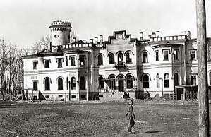 Во время войны у немцев был здесь штаб.