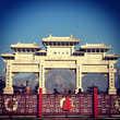 Ворота Монастыря Шаолинь.