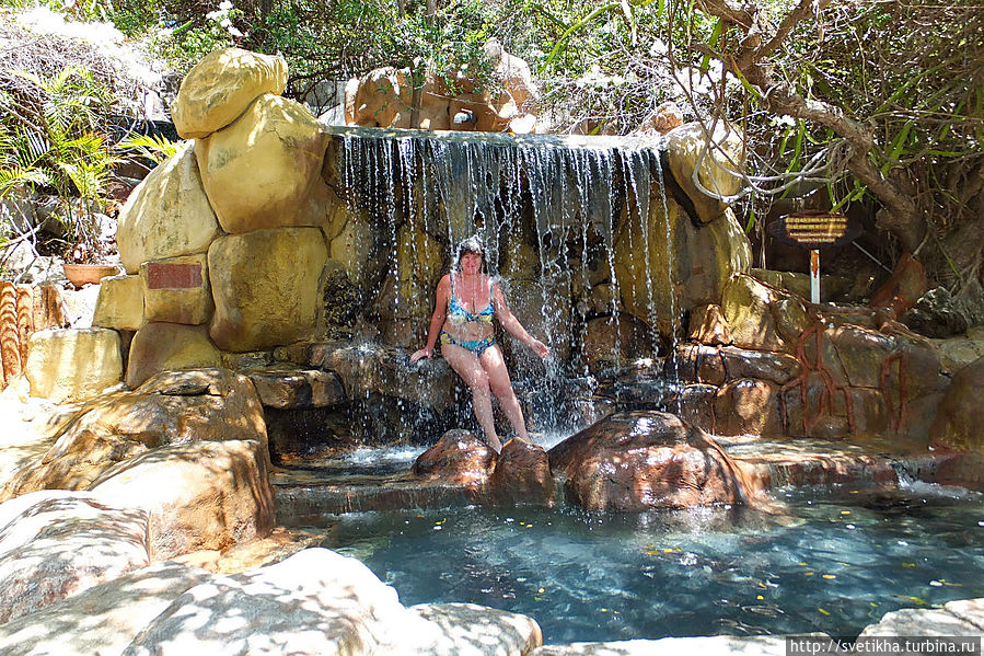 Минеральные водопады