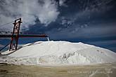 Такой горы соли я ещё не видел!)