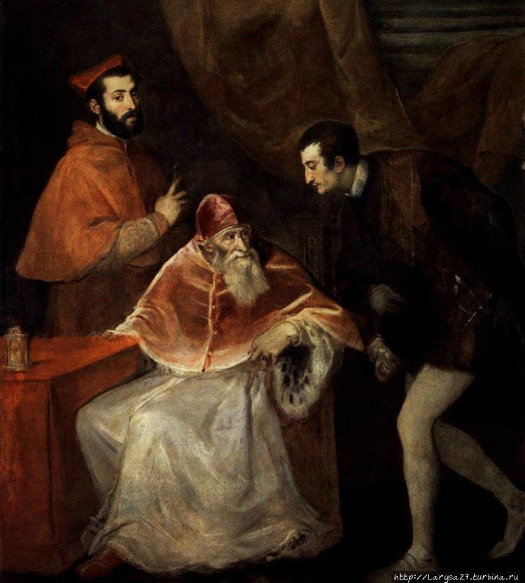 Тициан. «Папа Павел III с