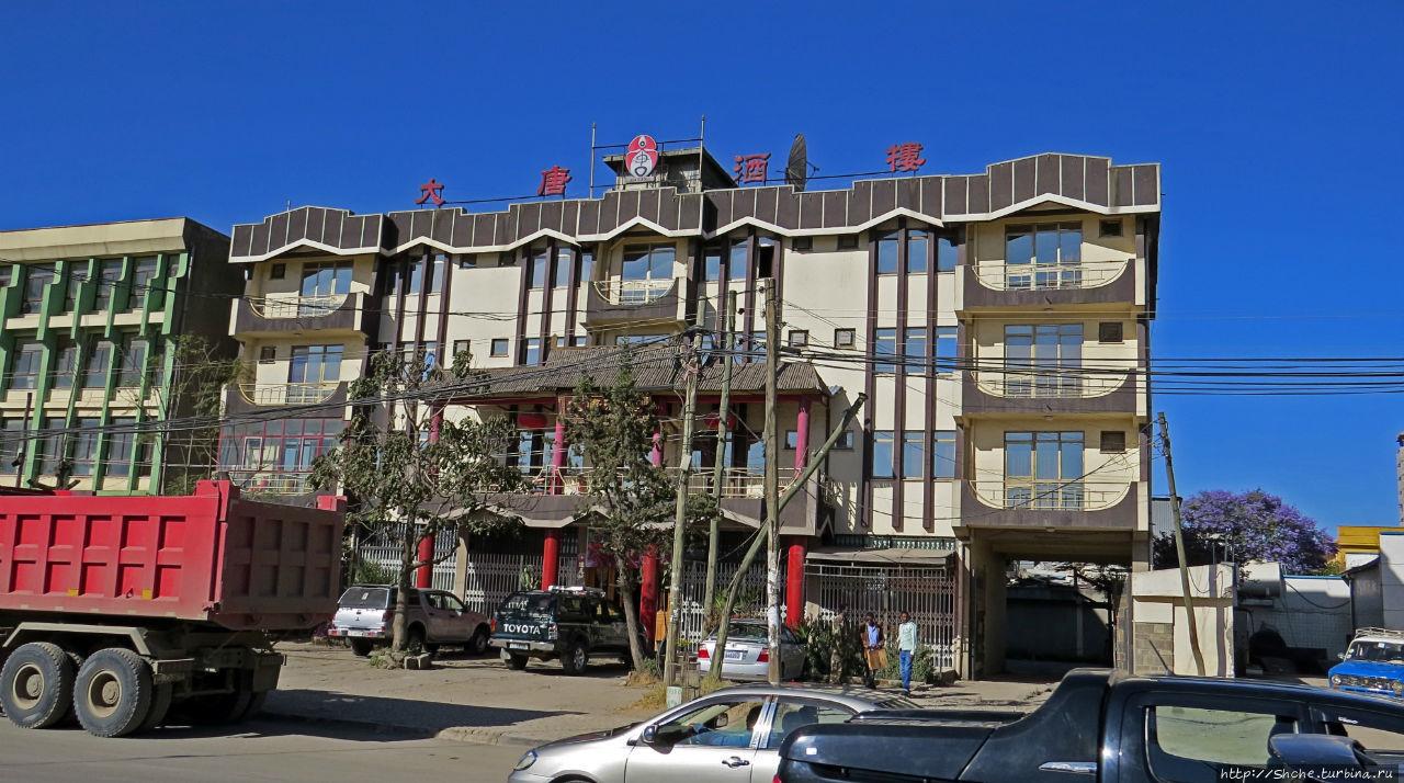 Отель Денука Аддис-Абеба, Эфиопия