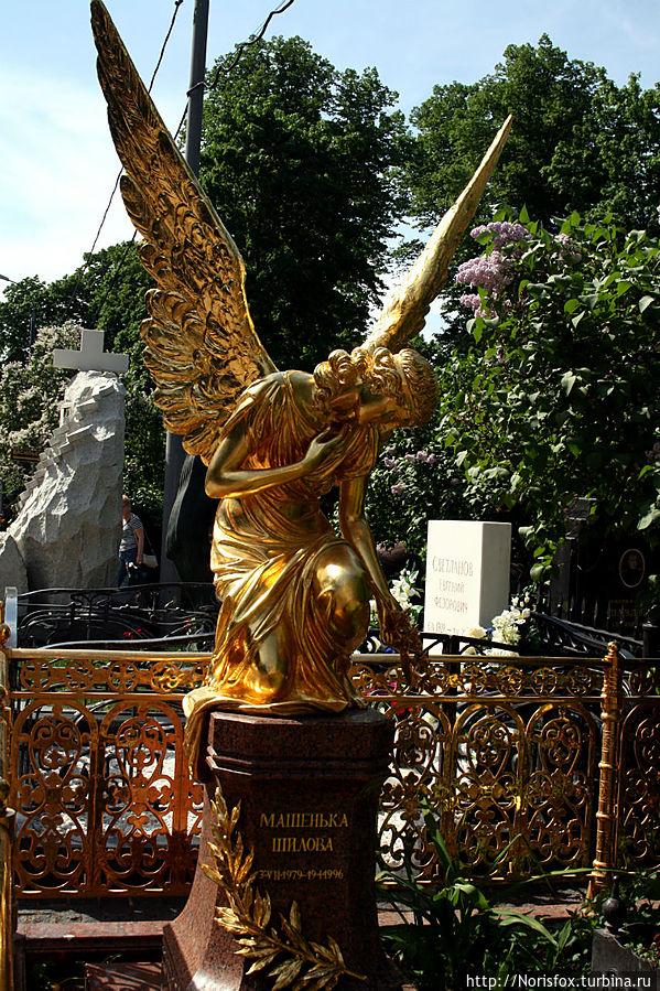 Здесь разлита печаль — надгробие дочери художника Москва, Россия