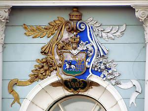 как оказалось — герб города