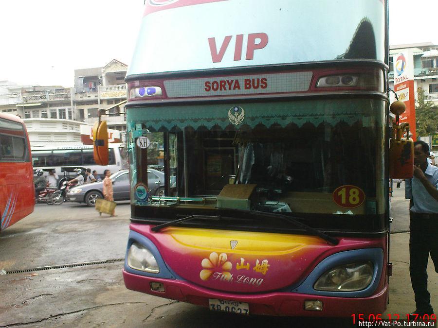 Автобус из Пном-Пеня в Сиануквиль