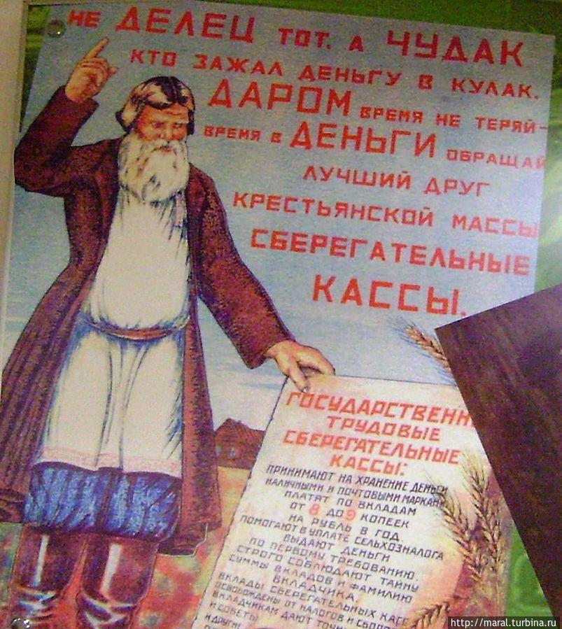 Постановлением Совнаркома от 26 декабря 1922 года были учреждены государственные сберегательные кассы