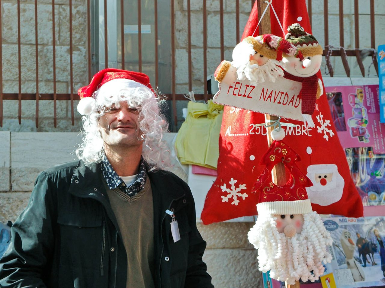 Рождественский Назарет Назарет, Израиль