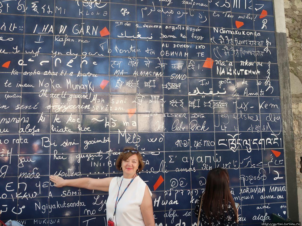 Стена любви — стена разме