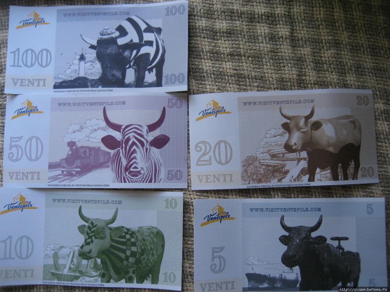 Местная валюта — Венты
