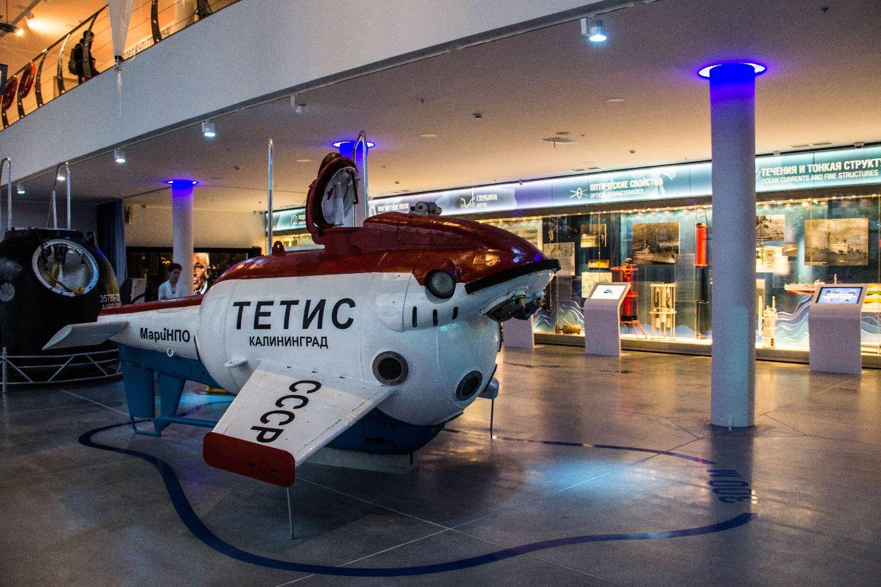 Калининград. Музей мирового океана. Калининград, Россия