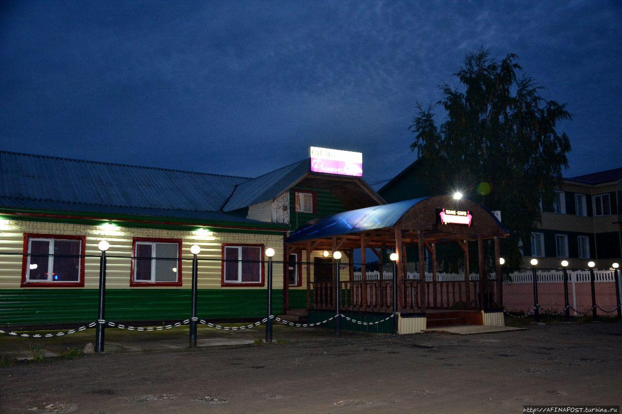 Гостиница и кафе