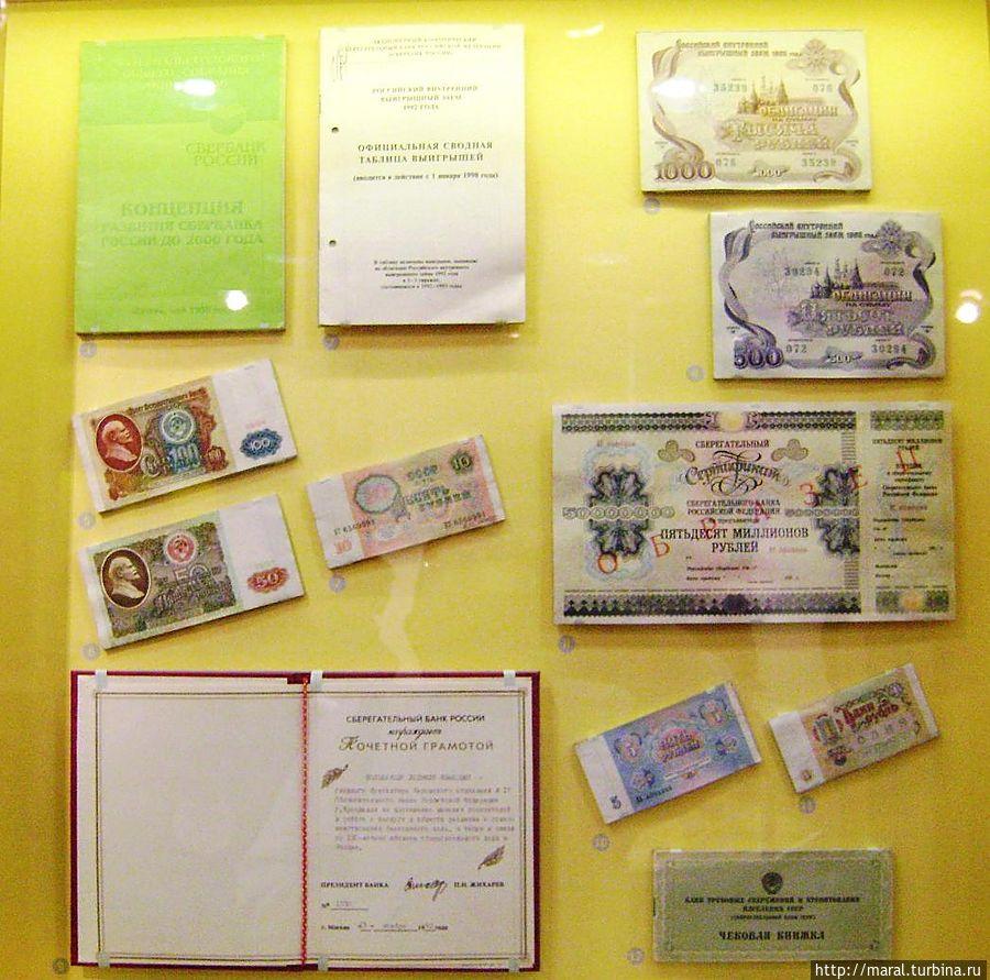 Выпуск купюр 1961 года — самый знаменитый в истории советской эпохи. Рубль на протяжении почти 30 лет был стабильной валютой