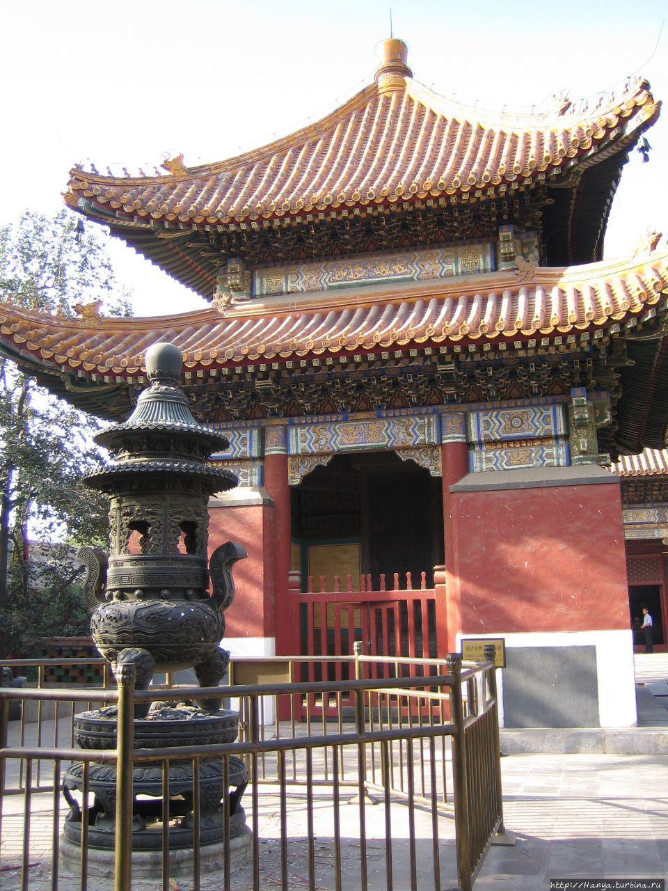 Храм Юнхэгун.  Курительни
