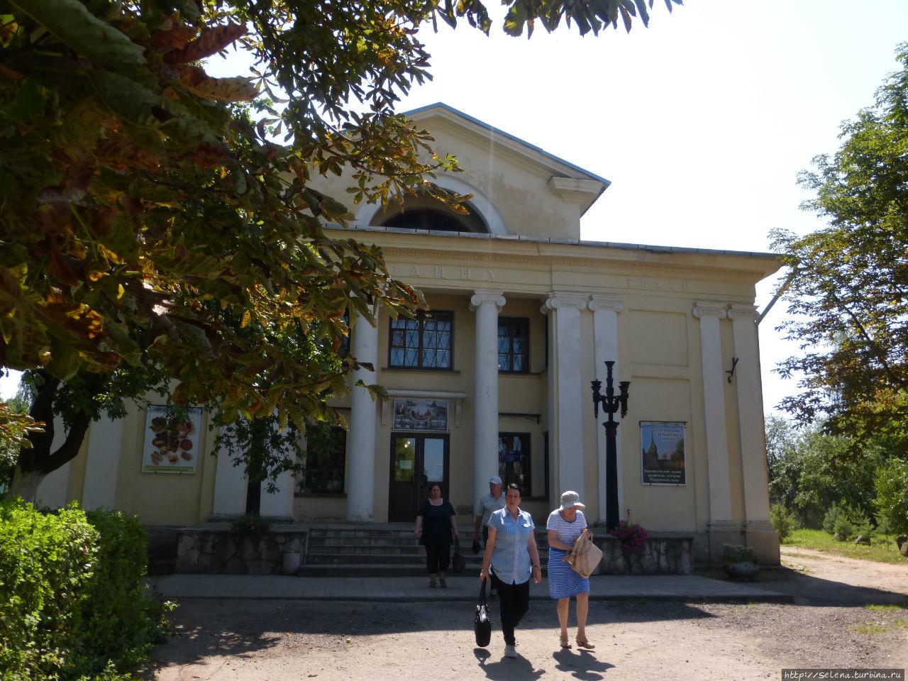 Краеведческий музей. Выставочный зал.