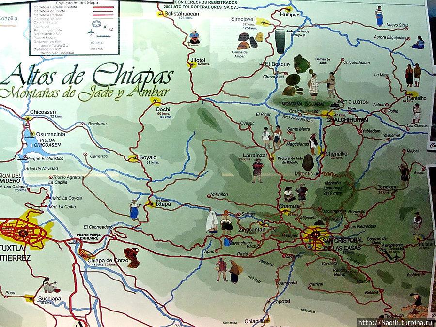 Хаде в Чьяпасе