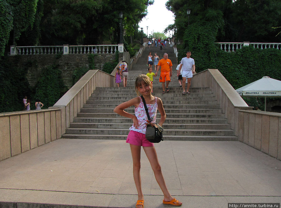 таганрог знакомства в лестница газете каменная