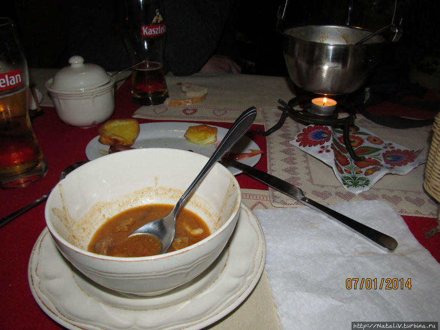 Гуляшовый суп