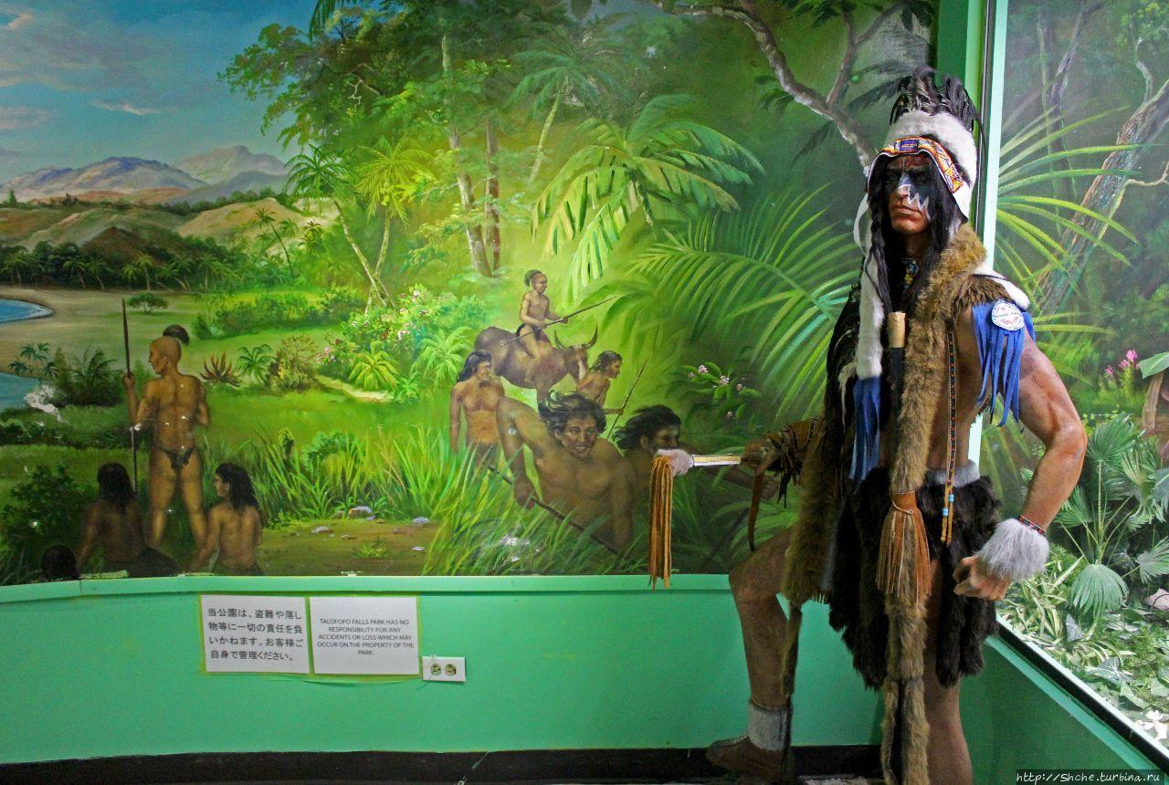Музей истории Гуама Талофофо, Гуам