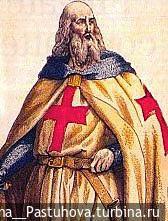 Магистр Ордена Жак де Мол