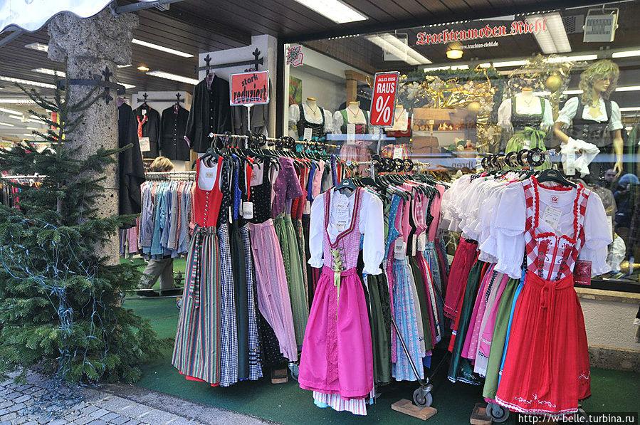 Одежда В Германии