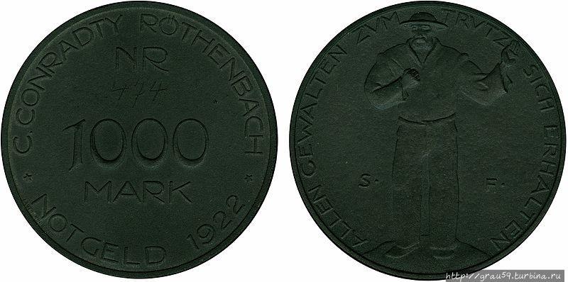 1000 марок, компания Conr