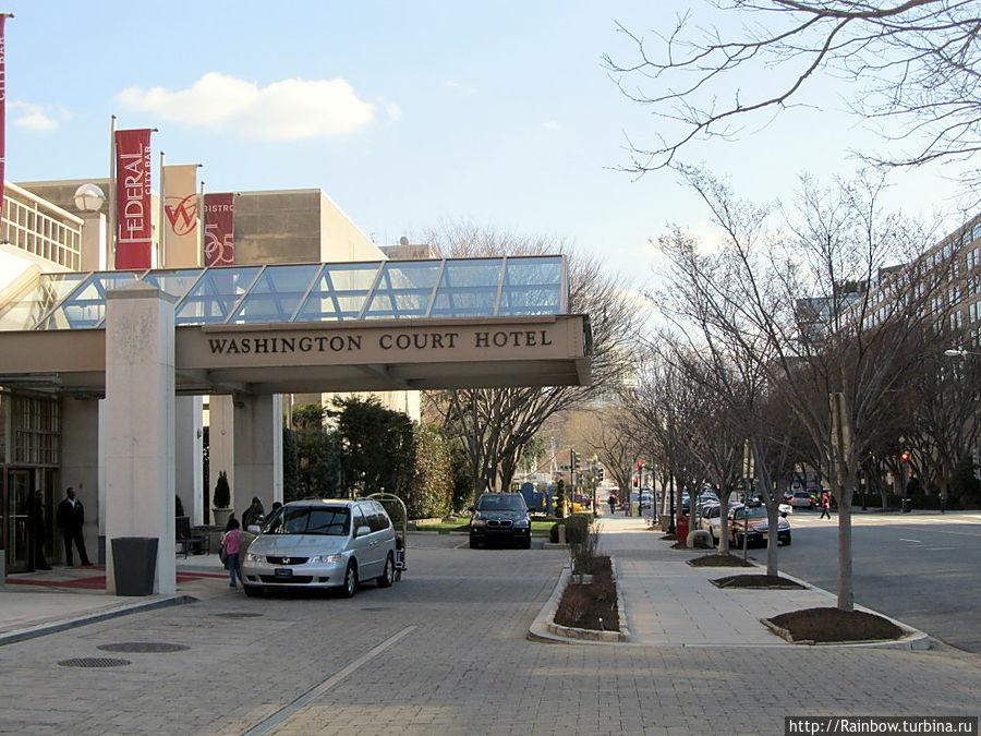 Вход в отель с улицы New Jersey Avenue