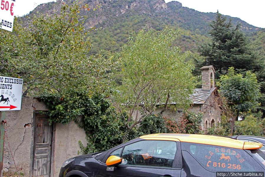 церквушку полностью поглотил частный двор, только фасад на улицу Аиксоваль, Андорра