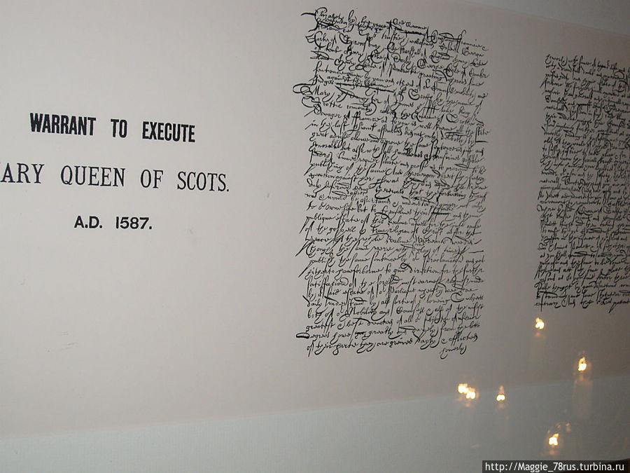 Копия приказа об экзекуции, подписанного Елизаветой