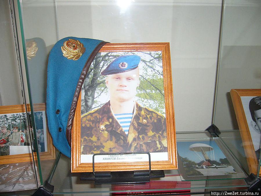 местный герой Афганской войны